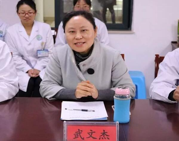 武文杰副局长指出,卫生事业作为弥勒地区发展短板,人才紧缺,技术